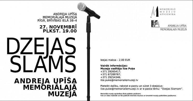 Andreja Upīša memoriālajā muzejā noritēs dzejas slams