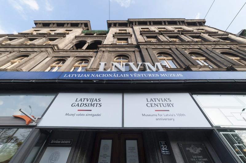 Latvijas Nacionālais vēstures muzejs vērs durvis apmeklētājiem