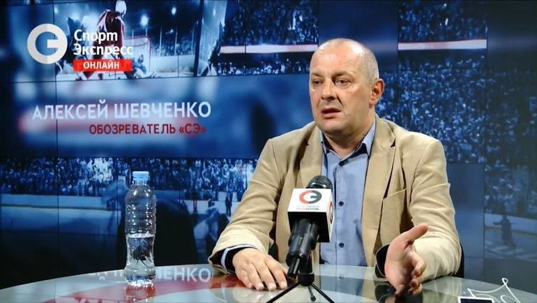 Ševčenko: