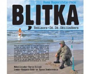 """Egons Dombrovskis un Kaspars Gods iestudējumā """"Bļitka""""  kultūras pilī """"Ziemeļblāzma"""""""