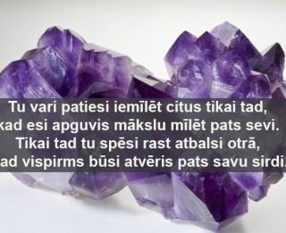 17.maija dienas veiksmes akmens- AMETISTS