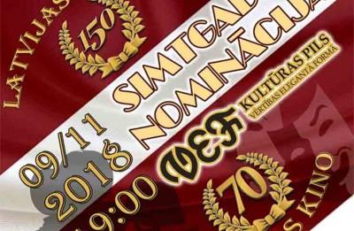 """""""SIMTGADES NOMINĀCIJA"""" Latvijas teātrim - 150, Latvijas valstij - 100, Latvijas kino - 70!"""